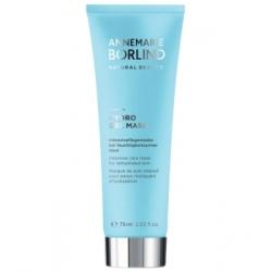 Anne Marie Borlind Hydro Gel Beauty Mask soin intensif hydratation  75ml produit de soin du visage Les Copines Bio