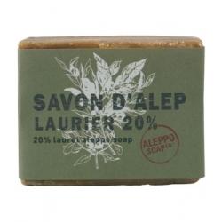 Tade Savon d'Alep Laurier 20% Aleppo Soap 200gr produit d'hygiène pour le corps Les Copines Bio