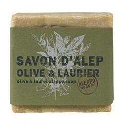 Tade Savon d'Alep Olive et Laurier Aleppo Soap 200g produit d'hygiène pour le corps Les Copines Bio