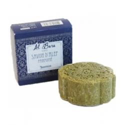 Al Bara Savon d'Alep parfumé Olive 100gr produit d'hygiène pour le corps Les Copines Bio