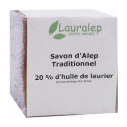 Lauralep Savon d'Alep Traditionnel 20% 200gr produit d'hygiène pour la douche et le bain Les Copines Bio