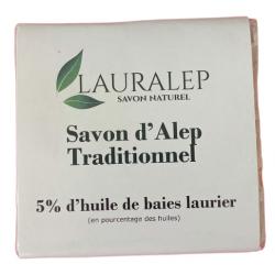 Lauralep Savon d'Alep Traditionnel 5% 200.0gr produit d'hygiène pour la douche et le bain Les Copines Bio