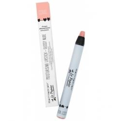 Le Papier Rouge à Lèvres Hydratant Glossy Nudes CORAL 6gr Produit de maquillage pour les lèvres Les Copines Bio